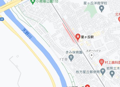 hoshigaokati.png