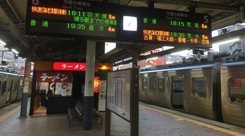 nishikokura.png