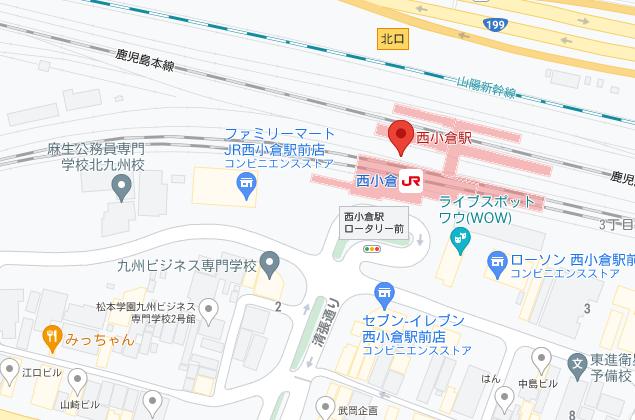 nishikokurati.png