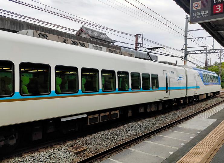nishinokyou.png