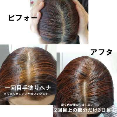 beforeafter hair neem