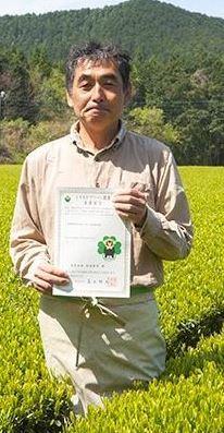 松本茶園ポリシー