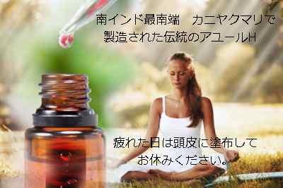 meditation400.jpg