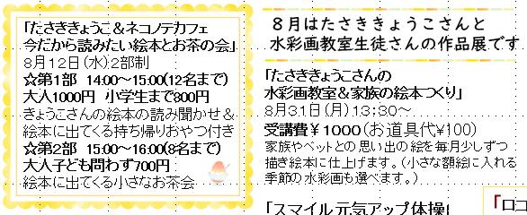 20200721033636c3e.png