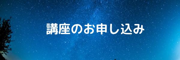 みつばちコンベンション (2)