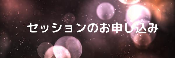 みつばちコンベンション (1)