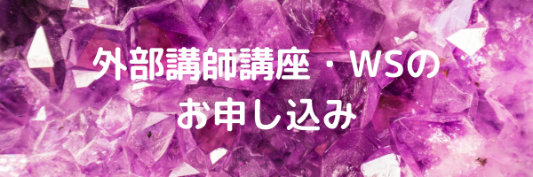 みつばちコンベンション (3)
