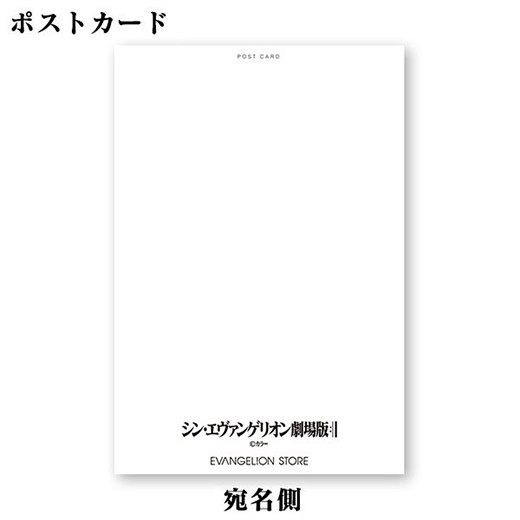 shin_eva_wae_803_026.jpg