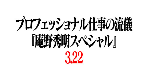sin_eva_2021_kuy_0308_035.jpg