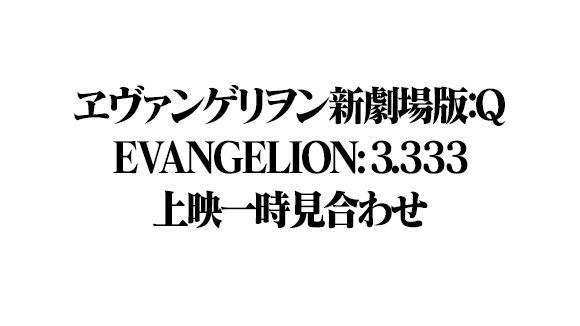 sin_eva_2021_lof_50_013.jpg