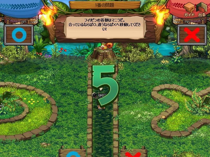 基本プレイ無料の爽快横スクロールアクションオンラインゲーム『アラド戦記』 〇×クイズが楽しめるイベントを開催したぞ