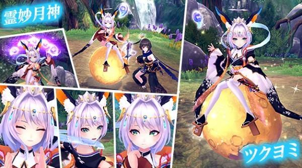 基本無料のアニメチックファンタジーオンラインゲーム『幻想神域』 和服アバターと勾玉の背中アバターが登場したぞ