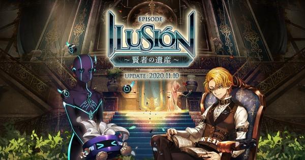 体験無料の王道ファンタジーRPG『ラグナロクオンライン』 メインストーリー「EPISODE:ILUSION~賢者の遺産~」を実装したぞ