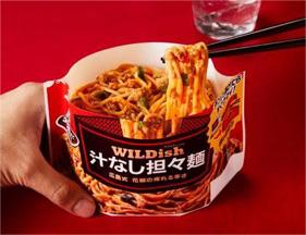 WILDish 汁なし担々麺