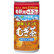「健康ミネラルむぎ茶」希釈用缶