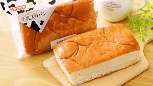 VL牛乳入りパン