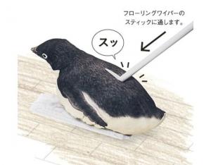 ペンギンスルスル—(フェリシモ)