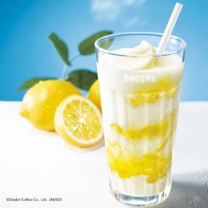 はちみつレモンヨーグルン
