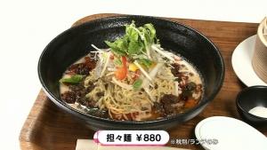 冷麺 ザ・バグースプレイス