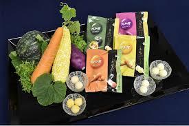 アイスの実国産野菜シリーズ