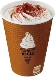 のむソフトクリーム HOTベルギーチョコ
