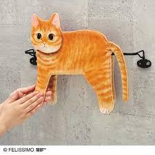 タオルバーでくつろぐ モノレール猫タオルの会