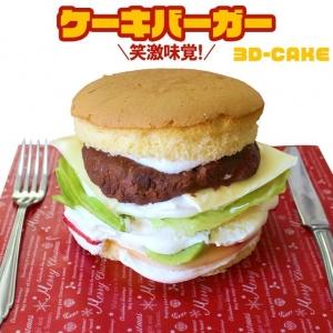 ケーキバーガー いいなSTORES