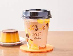 ウチカフェ ぷるっとプリン入りミルクティー