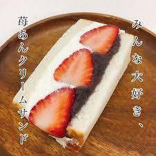 東京ノアレザン いちごあんクリームサンド