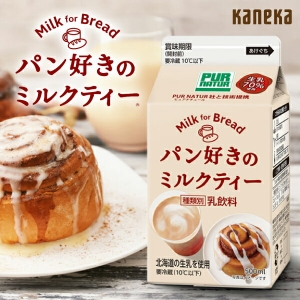 Milk for Bread パン好きのミルクティー
