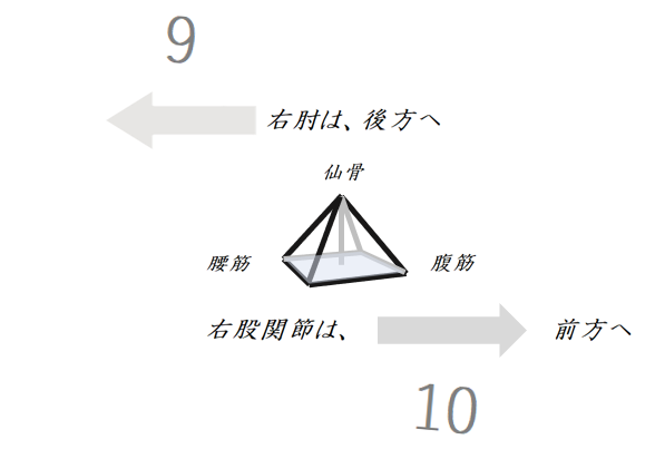 20210304SS00003.png