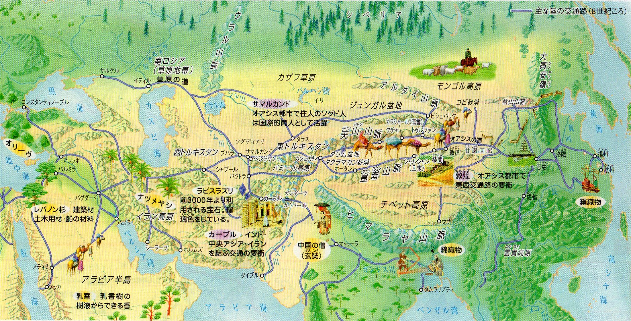 シルクトード地図ー2