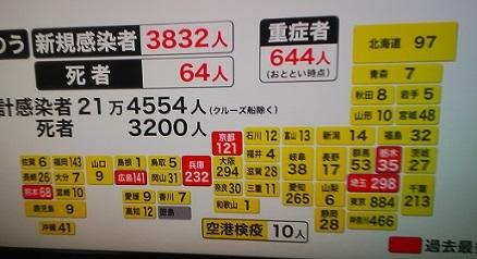 DSC_0034 (1)