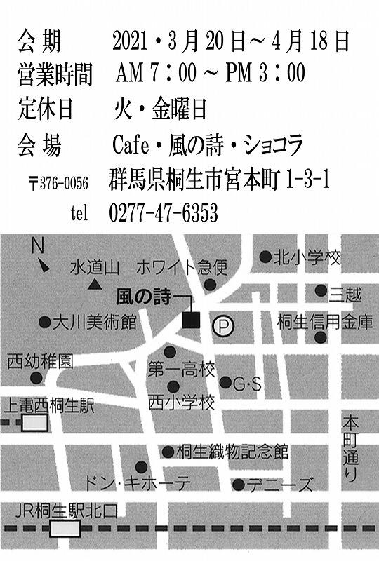 s-11_20210320193532bdf.jpg