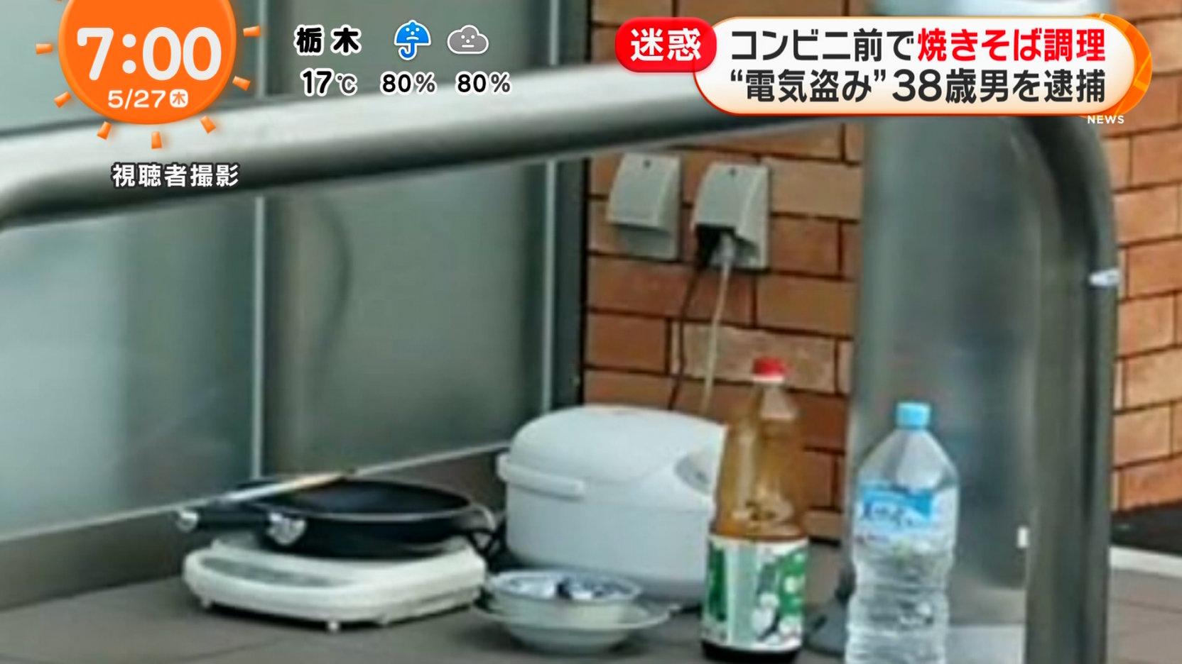 コンビニ電源で調理、米炊き焼きそば作る 窃盗容疑で38歳逮捕 - 野良猫岡山のネットニュース