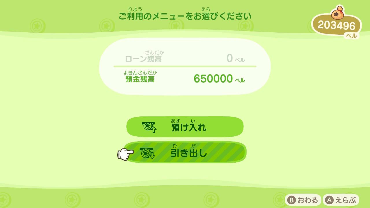 20210514(20)_20210516182101ecc.jpg
