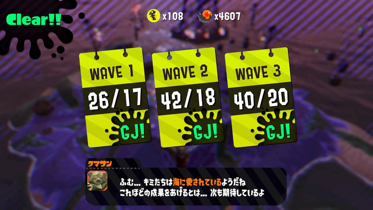 20210601kuma(10).jpg