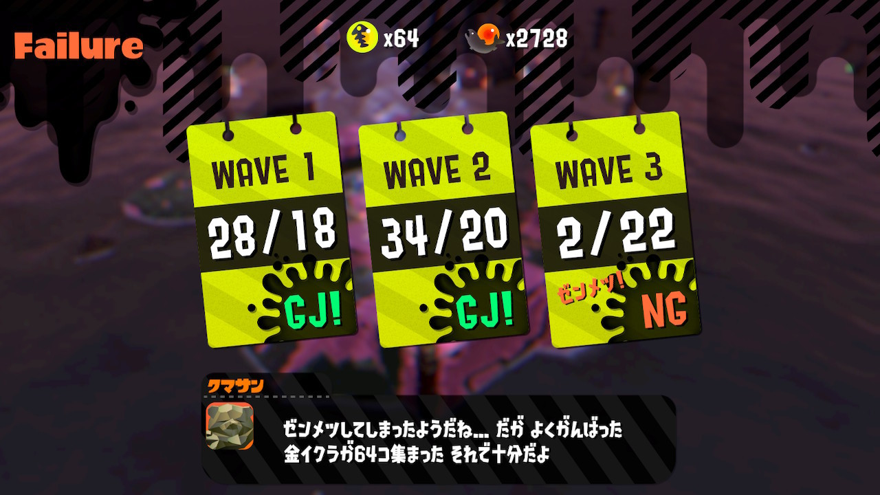 20210601kuma(12).jpg