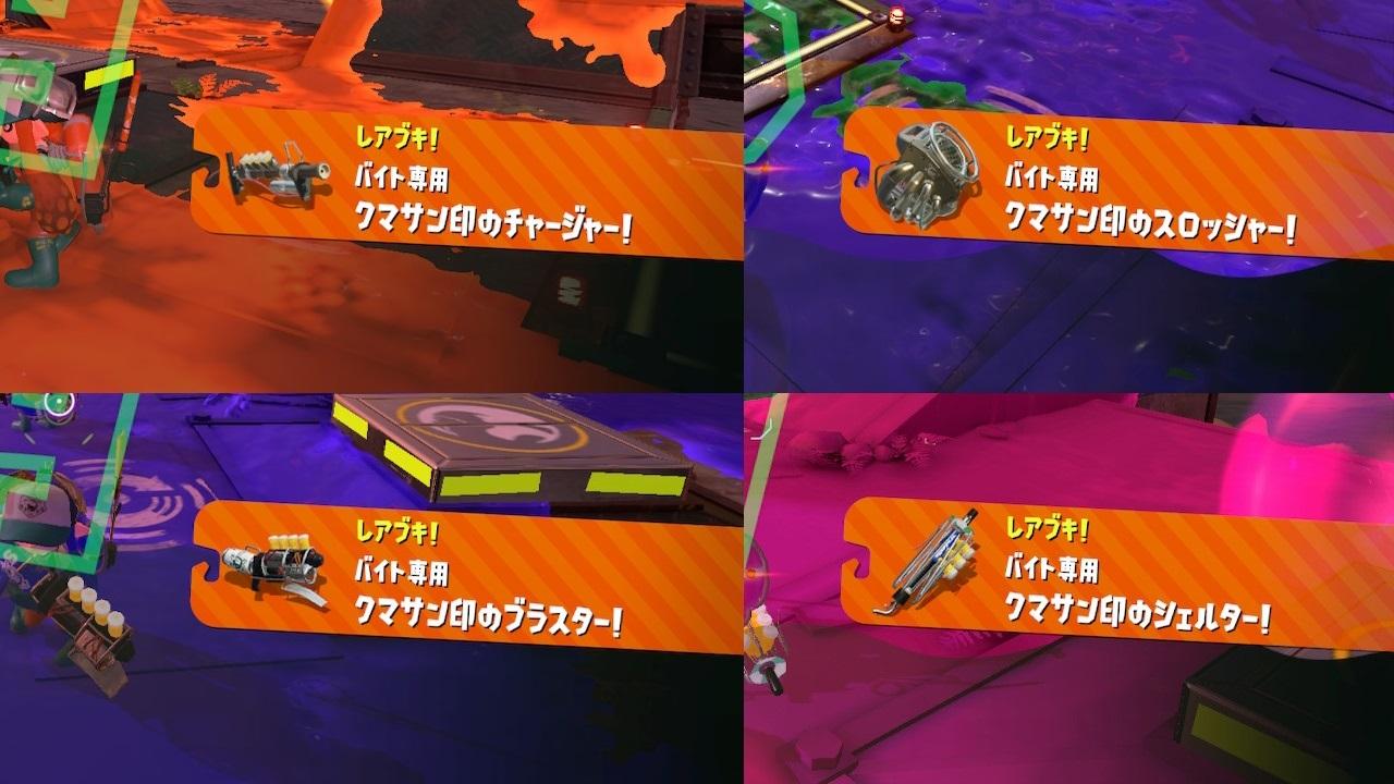 20210601kuma(3).jpg