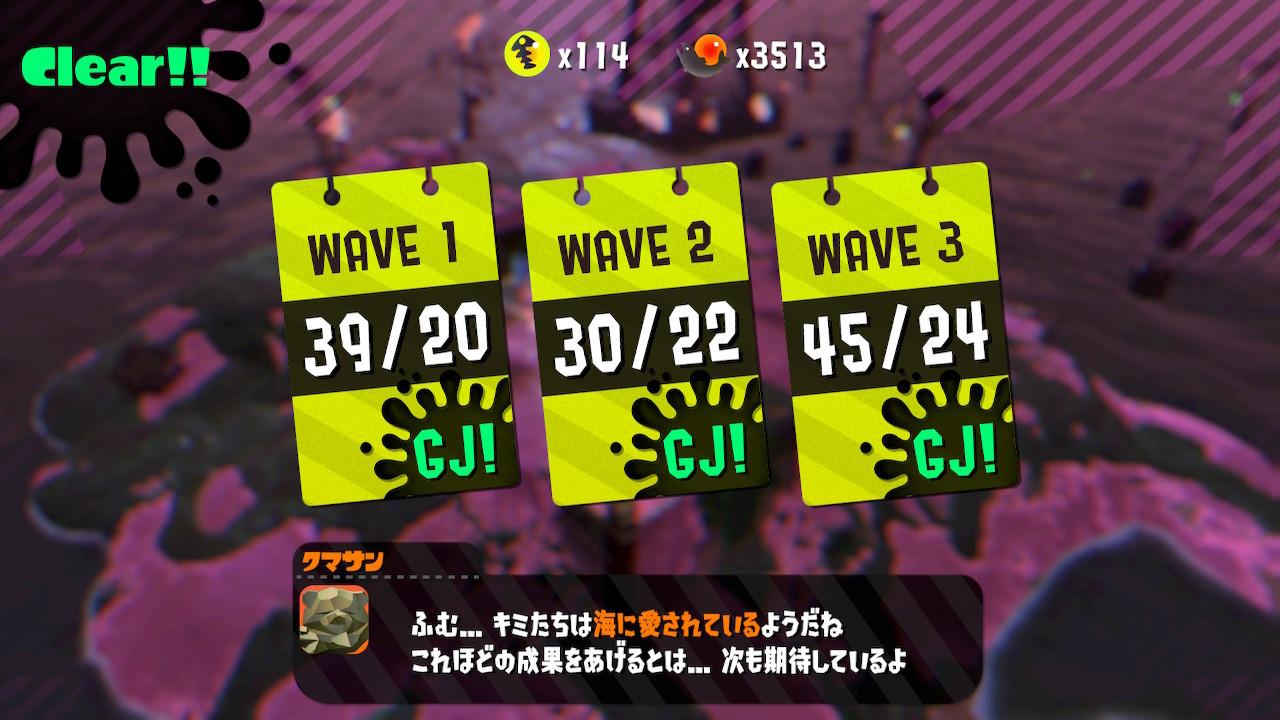 20210601kuma(4).jpg