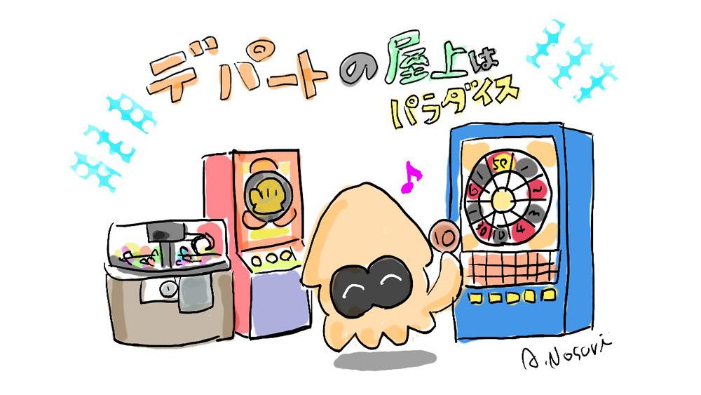 20210608oekaki(13).jpg
