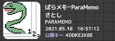 20210608oekaki(14).jpg