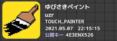 20210608oekaki(2).jpg