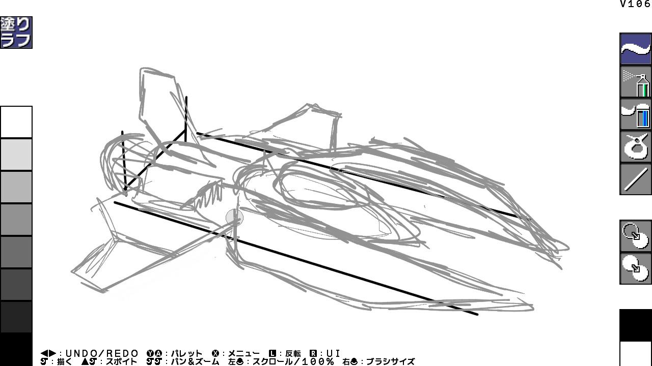 20210608oekaki(5).jpg