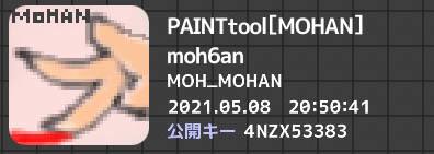 20210608oekaki(7).jpg
