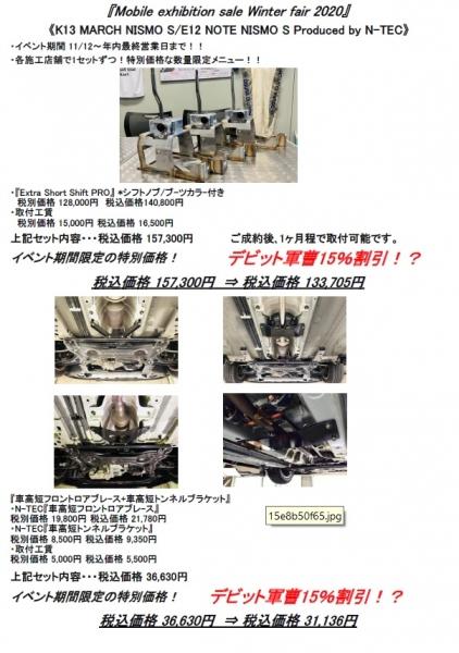 K13CAM4.jpg