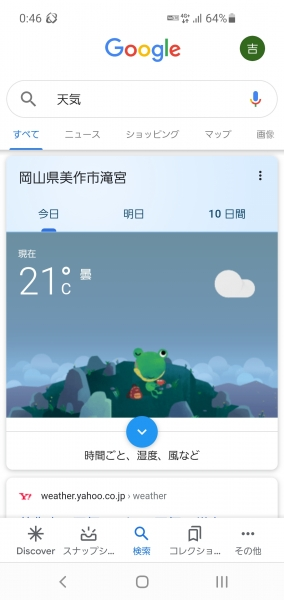 Screenshot_20201119-124623_Google.jpg