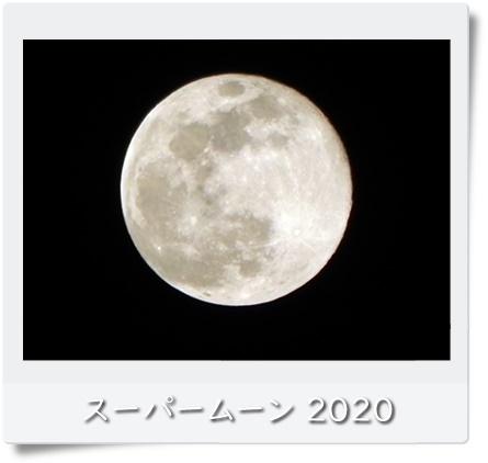 20200408-01