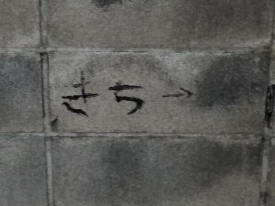 200322-11.jpg