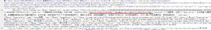 20200718 三浦春馬さん速報1-4